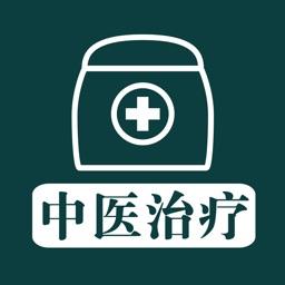 中医治疗秘方大全 - 提供内科、外科、妇科、儿科、中西、肿瘤等六大分类治疗知识