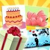 誕生日 ・ グリーティングカード ・お誕生日おめでとうございます ・Happy Birthday - iPhoneアプリ