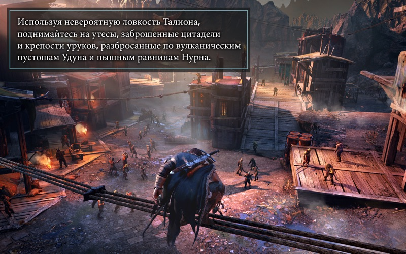 Средиземье™: Тени Мордора™ GOTY Screenshot