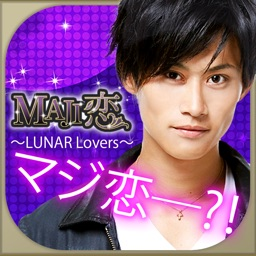 MAJI恋〜LUNAR Lovers〜