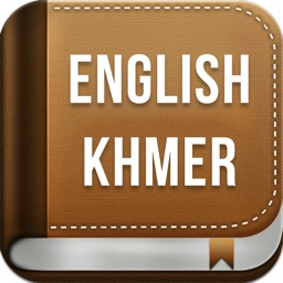 English Khmer Dictionary - DHS