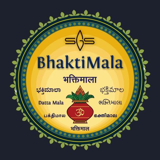 Bhakti Mala Tamil