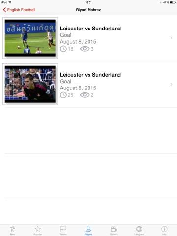 Футбол! Все видео голы Европейских чемпионатов Скриншоты9