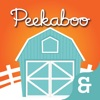 Peekaboo Friends Reviews