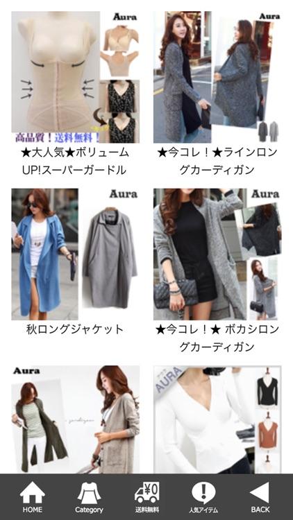 7b034574f47 プチプラ大人可愛いレディースファッション 激安通販「アウラ」 screenshot-1