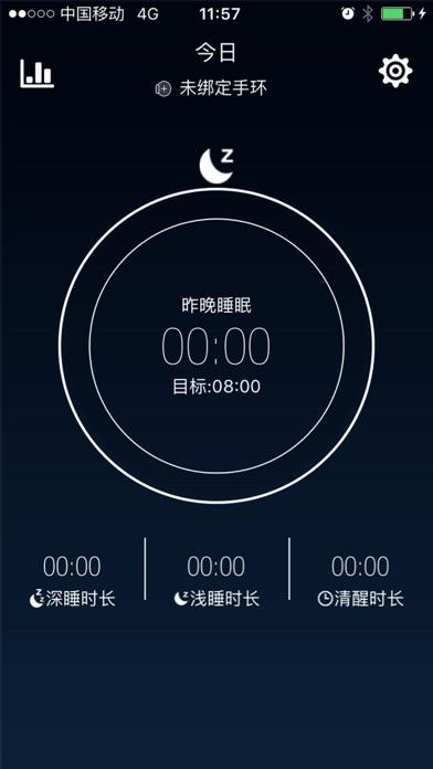 WeBand2 screenshot two