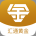 69.汇通黄金 -专业黄金资讯平台