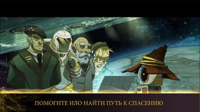 Скриншот Magibot