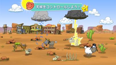 Clouds & Sheep 2 Premium ScreenShot3