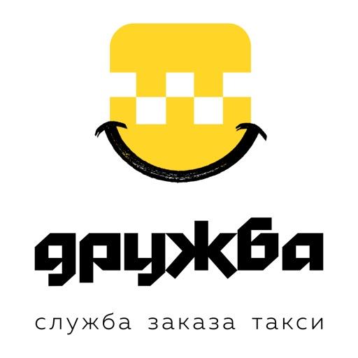 Такси Дружба Лысьва Icon