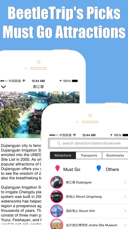 Chengdu travel guide with offline map and metro transit by BeetleTrip screenshot-3