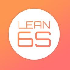 Lean 6 Sigma Calculator