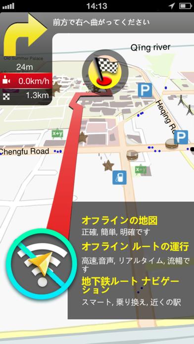 ポルト地図 ScreenShot0