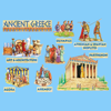 Coskun CAKIR - Ancient Greece History Quiz artwork