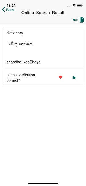 Sinhala Dictionary Offline on the App Store