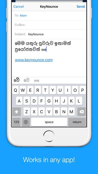 Screenshot for Sinhala Transliteration Keyboard by KeyNounce in Sri Lanka App Store