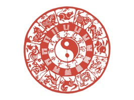 The Chinese zodiac is the classification scheme that assigns an animal to each year in a repeating twelve-year cycle