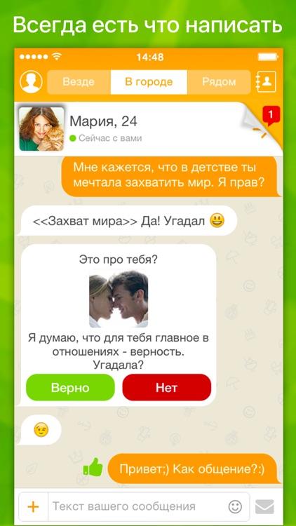 домашний минет русская подружка делает