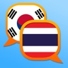 เกาหลีพจนานุกรมไทย - iPhoneアプリ