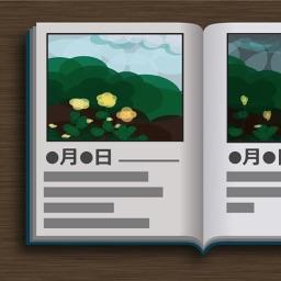 観察日記帳