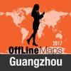 广州 离线地图和旅行指南