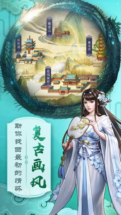 卡牌江湖群英传-复古热血武侠江湖