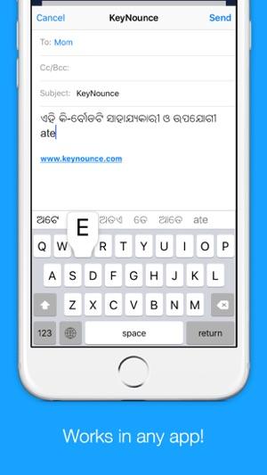 Oriya Transliteration Keyboard by KeyNounce on the App Store