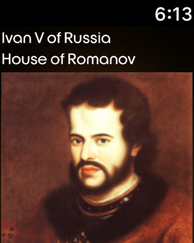 Russian Rulers Kit screenshot 12