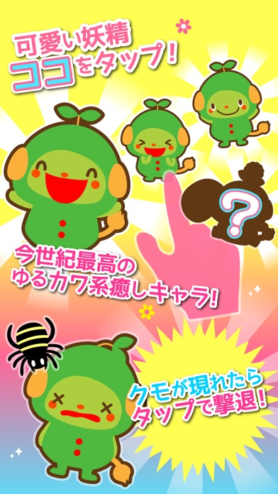 【放置】 ピクシーの森 - かわいい ほのぼの系 育成 アドベンチャー ゲーム-紹介画像3