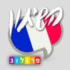 שיחון צרפתי כולל קריינות ושמע מבית פרולוג