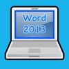 Easy To Use - Microsoft Word 2013 Edition - Douglas Sturman