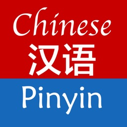 Chinese Pinyin Learning
