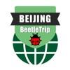 北京旅游指南地铁中国甲虫离线地图 Beijing travel guide and offline city map, BeetleTrip metro train trip advisor