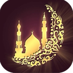 Quran Audio Free For Muslim with Tafsir - Ramadan رمضان
