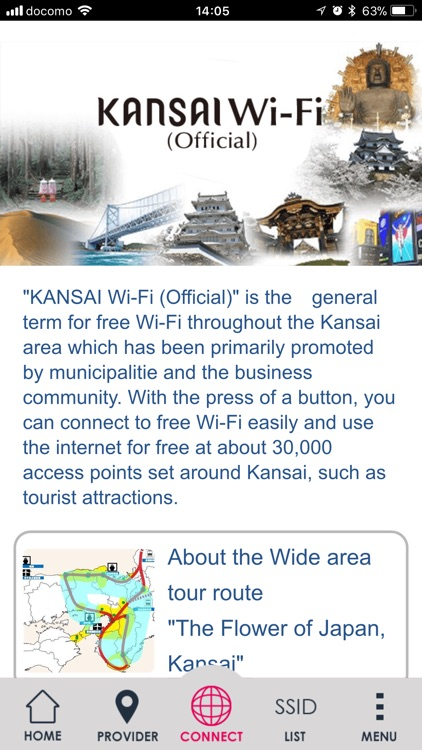 KANSAI Wi-Fi(Official)