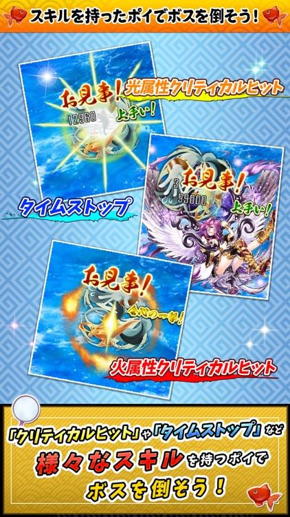 金魚の達人 screenshot-3
