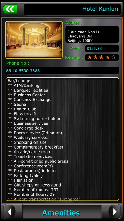 Beijing Offline Travel Guide screenshot-3