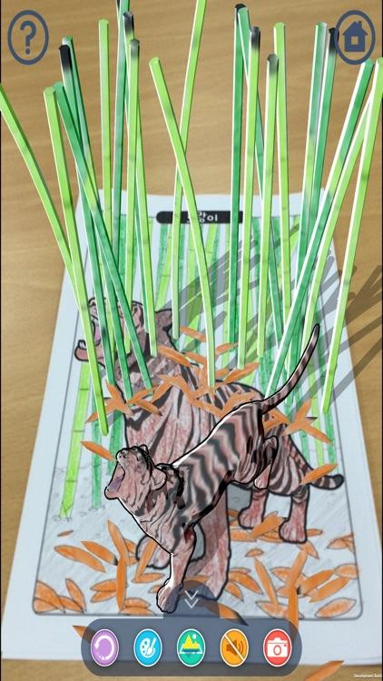 에듀알 색칠공부 - 3D AR COLORING