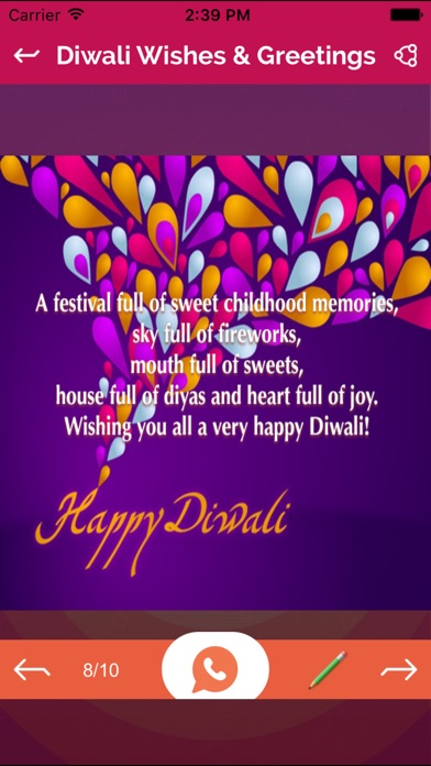 Happy diwali wishes greetings ecard messages app mobile apps happy diwali wishes greetings ecard messages m4hsunfo