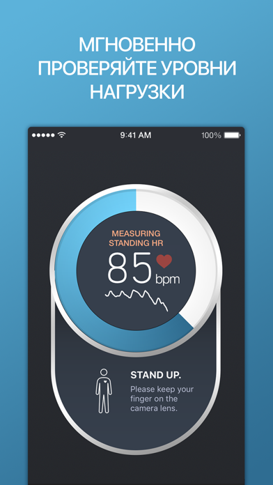 Screenshot for Instant Heart Rate+ in Russian Federation App Store