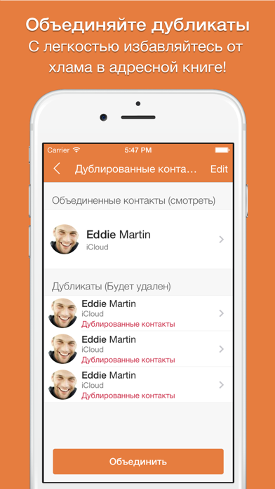 Cleaner Pro Скриншоты4