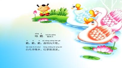 学唐诗(唐诗三百首,唐诗赏析)
