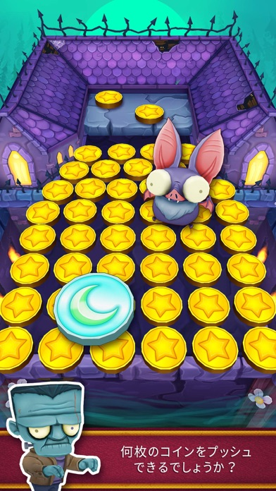 Coin Dozer: Haunted ScreenShot0