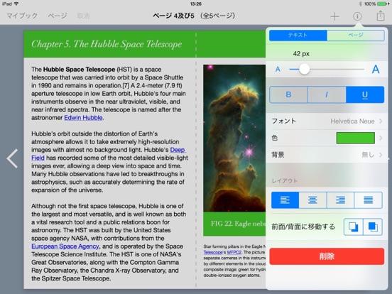 Book Creator for iPadのおすすめ画像2
