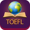 Toefl #2 Quiz