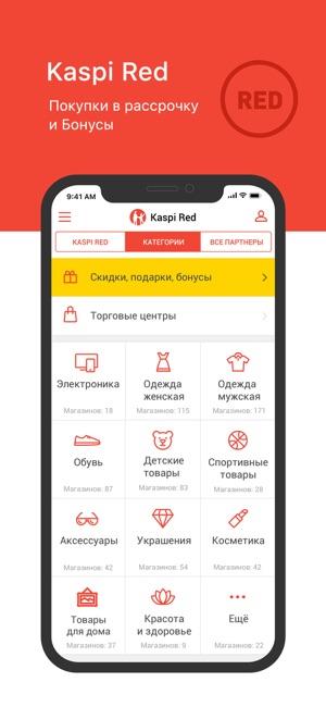 уральский банк реконструкции и развития заявка на кредит онлайн где получить кредит с 100 одобрением