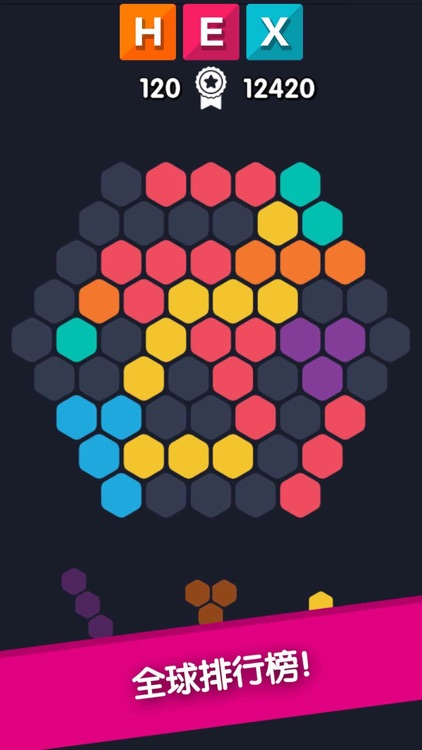 方块爱消除 - 方块消消消宾果海滨游戏 screenshot-3