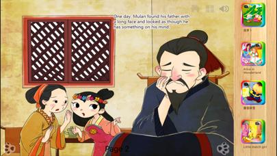 点击获取Hua Mu-Lan - iBigToy