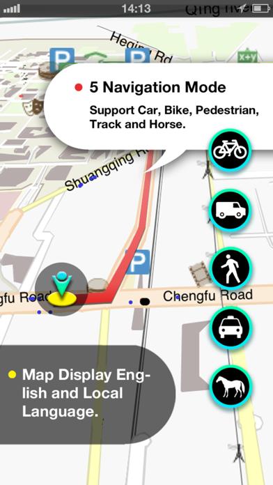 Dublin Map screenshot two