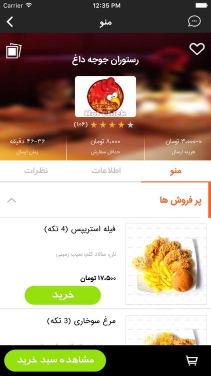 Zoodfood order food online زودفود سفارش آنلاین غذا screenshot-3